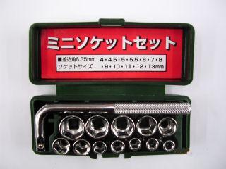 グッドギヤー13本組ミニソケットセット SP9904