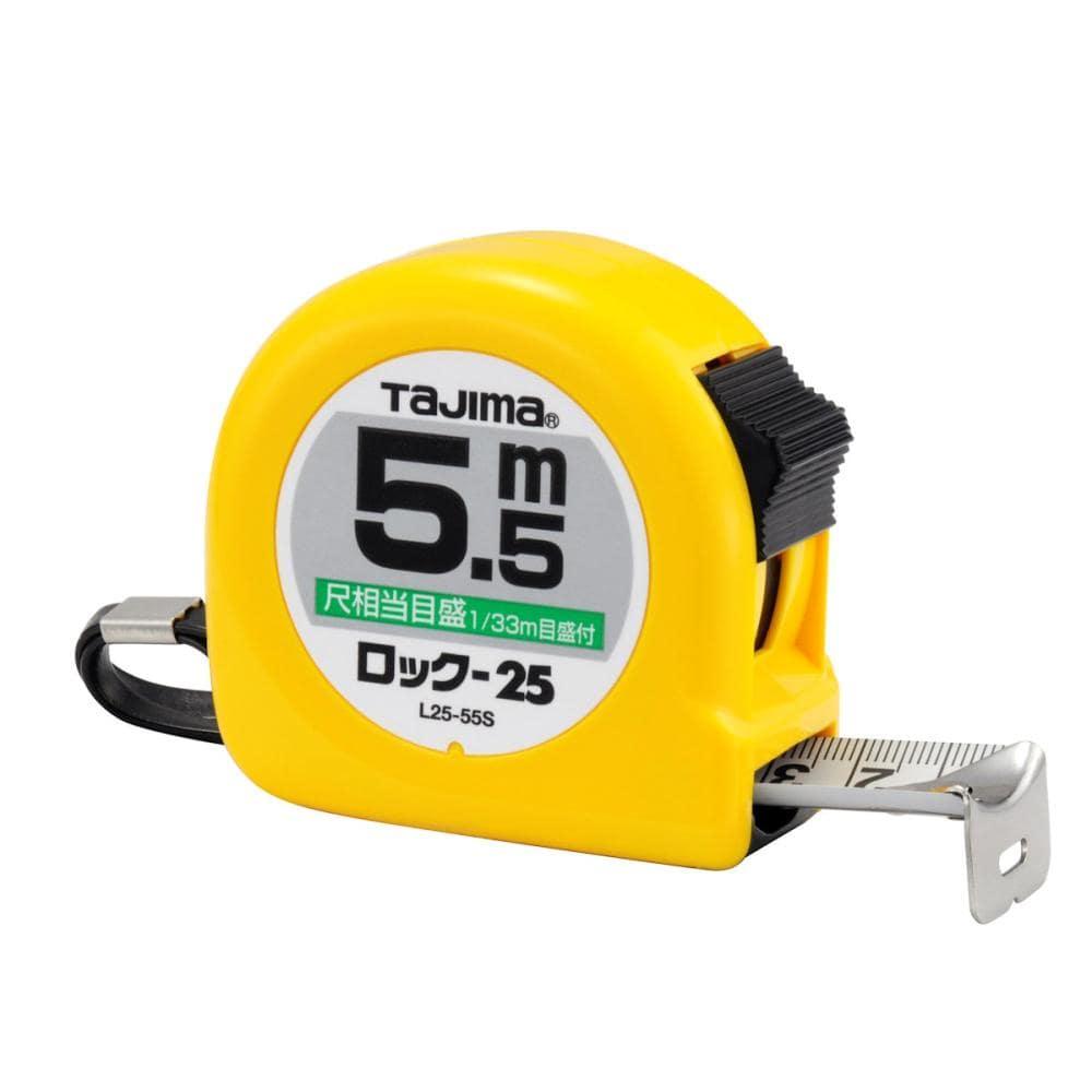 タジマ(TJMデザイン) ロック25尺付 5.5m     L2555SBL