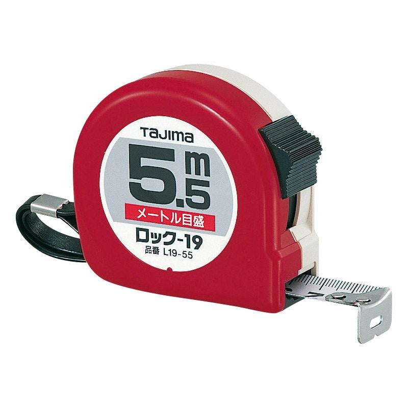 タジマ(TJMデザイン) ロック19 5.5m    L19-55BL