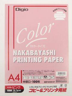 コピー・プリンタ用紙カラー 中厚口 各種