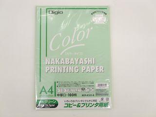コピーワープロ用紙 カラー HCP-4101G