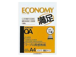コクヨ ワープロ用感熱紙 タイ 2014W (A4)
