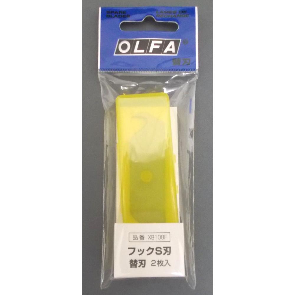 オルファ カッター替刃(フックS刃・2枚入) XB108F
