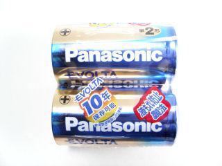 パナソニック 単2形エボルタ乾電池 2本 LR14EJ/2SE