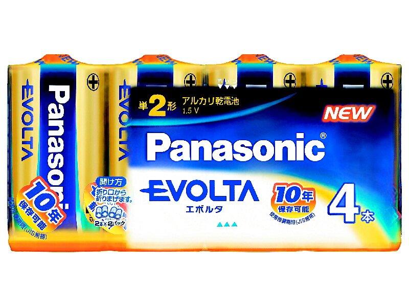 パナソニック エボルタ乾電池 単2形4本パック LR14EJ/4SW