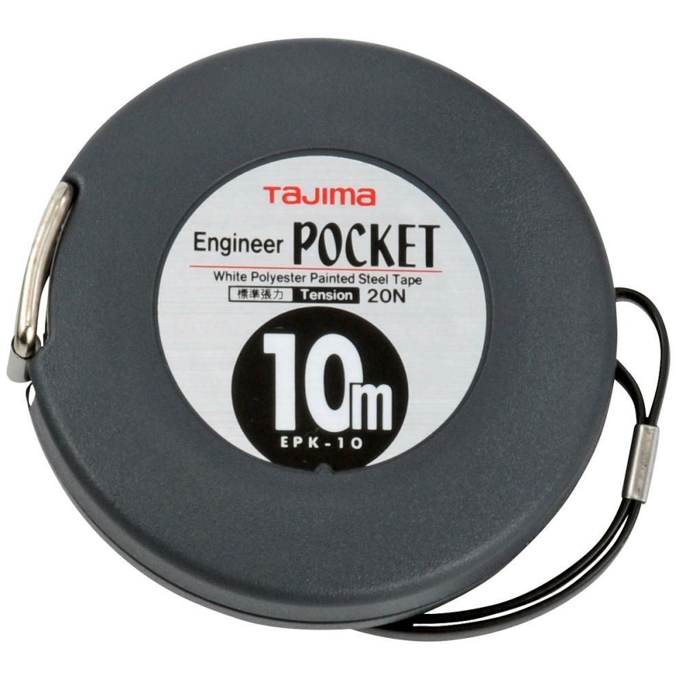 タジマ(TJMデザイン)エンジニアポケット 10M  EPK-10BL