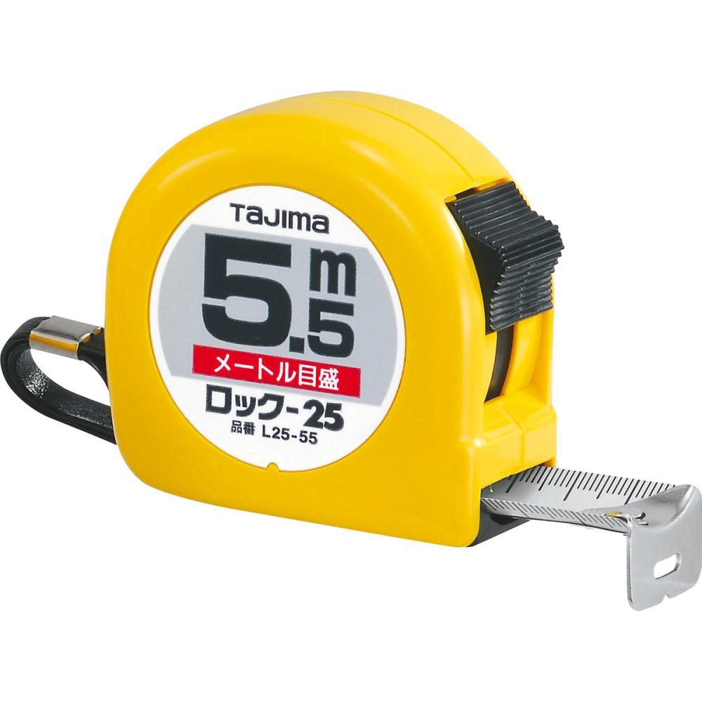 タジマ(TJMデザイン) ロック25 5.5m  L25-55BL