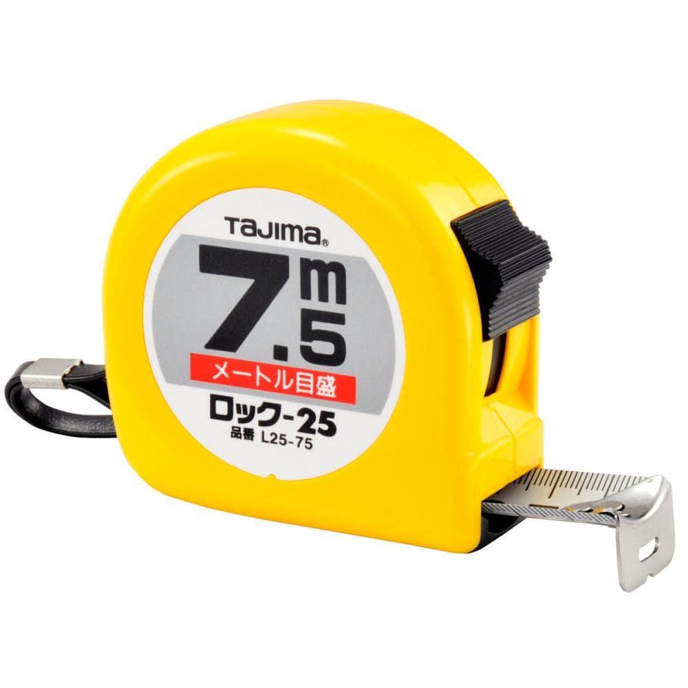 タジマ(TJMデザイン) ロック25 7.5M   L25-75BL