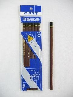 フエキ 建築用鉛筆 6P 各種