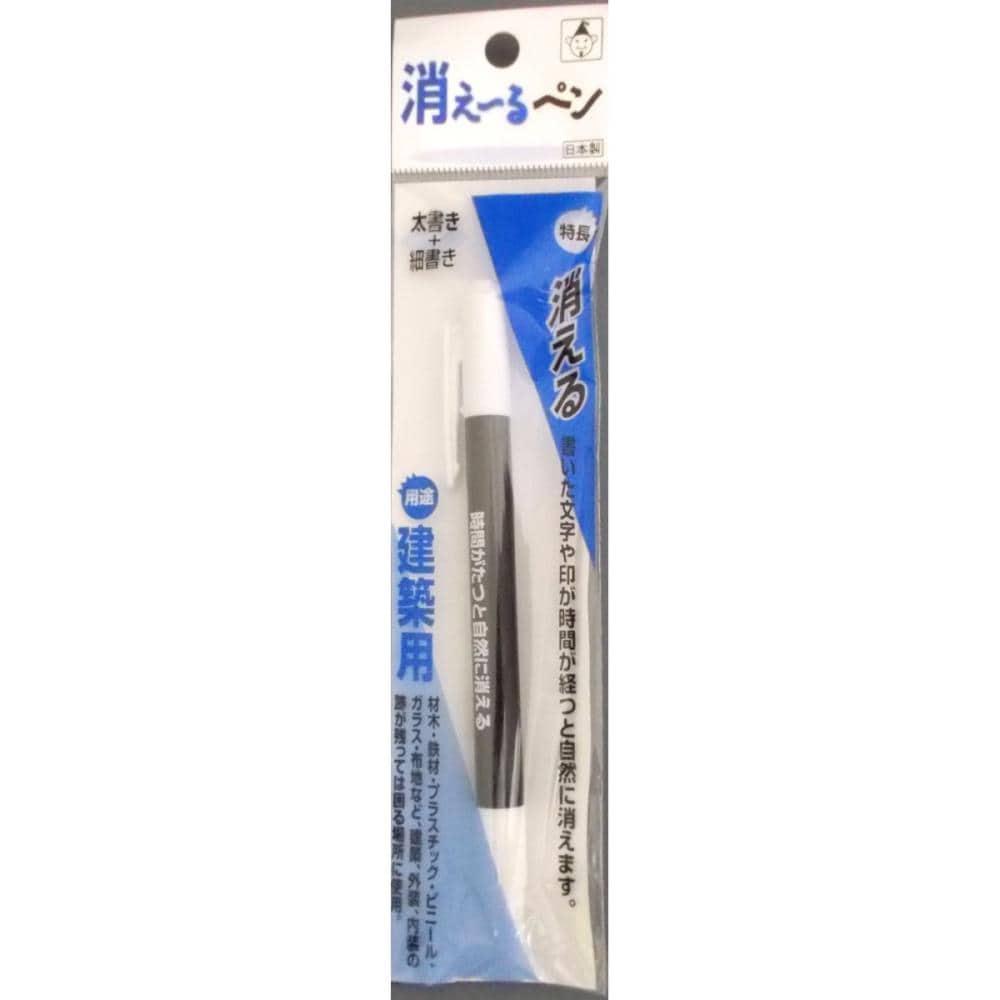 たくみ 消えるペン #7712白