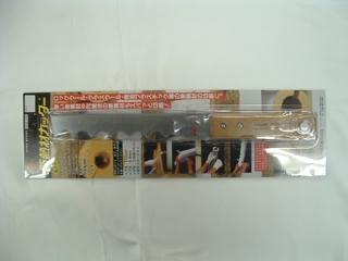 カンザワ 断熱材カッター K-470