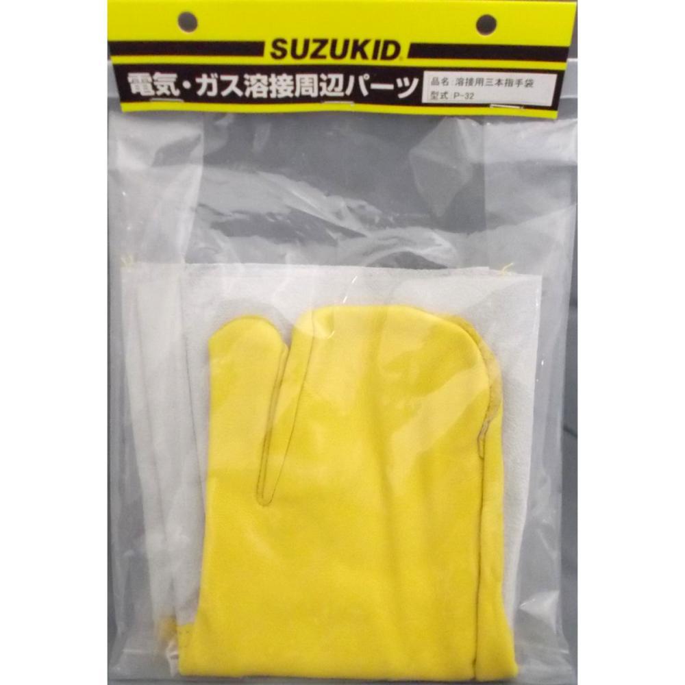 スズキッド(SUZUKID) 溶接機手袋   3本 P32