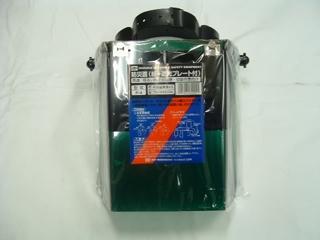 スズキッド(SUZUKID)  防災面(緑)遮光プレート付 P-596