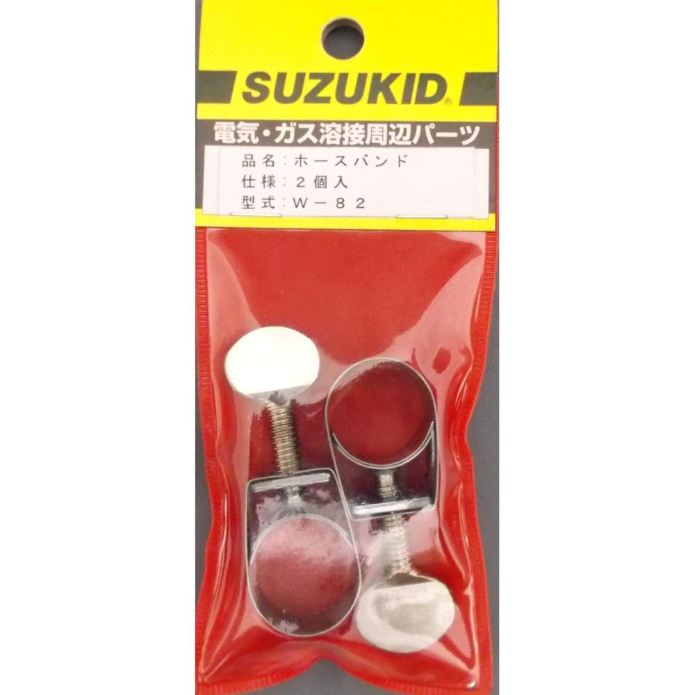 スズキッド(SUZUKID) ホースバンド W-82