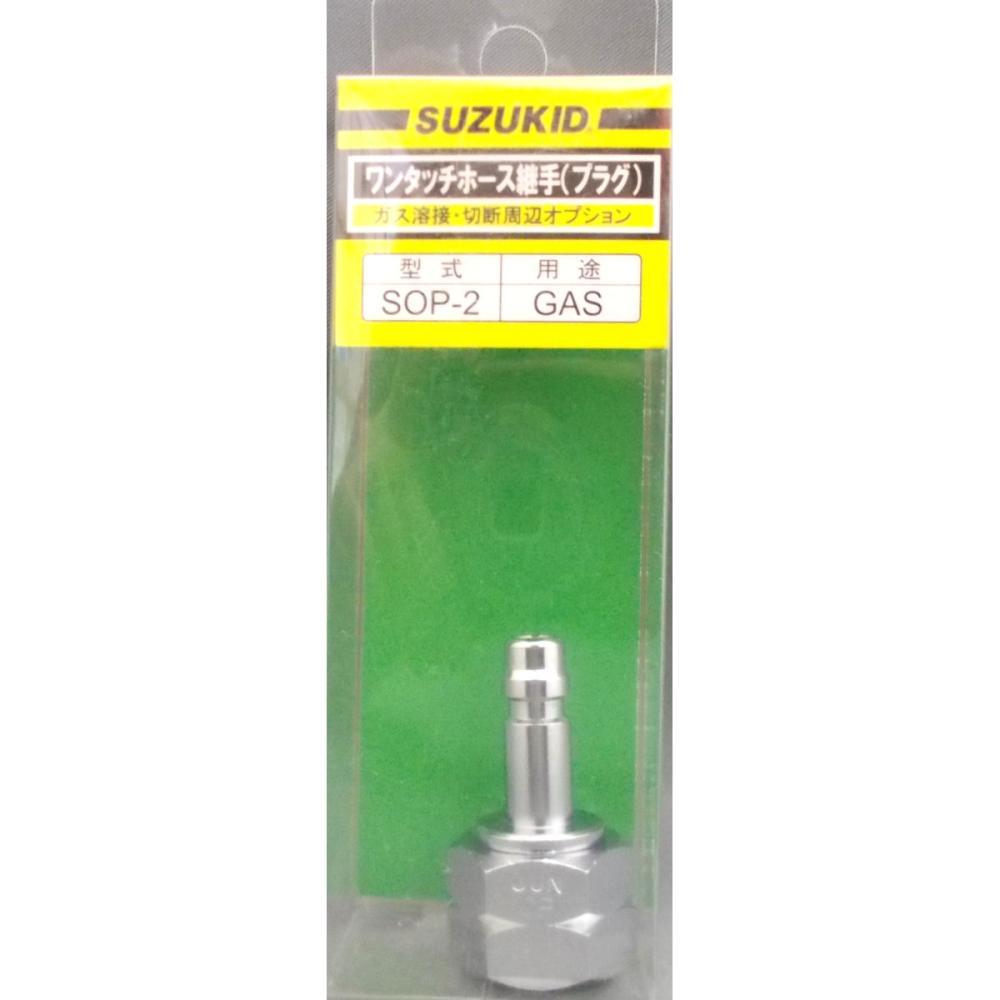 スズキッド(SUZUKID) 溶接機直結三相プラグ   SOP2