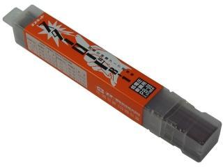 低圧用溶接棒 各種
