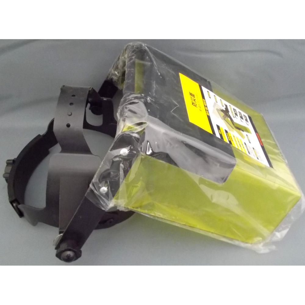 スズキッド(SUZUKID)  防災面(黄)遮光プレート付 P-597