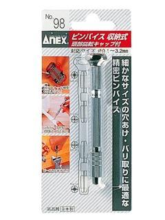 ANEX(アネックス)ピンバイス 収納式 NO.98
