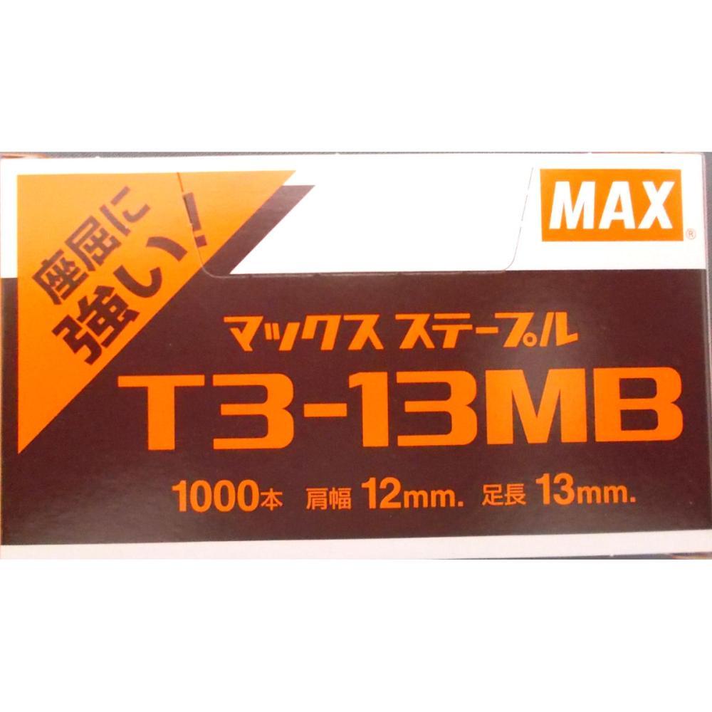 マックス ステープル T3-13MB