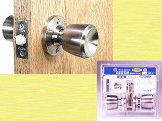 GIKEN室内用ドアロック 各種