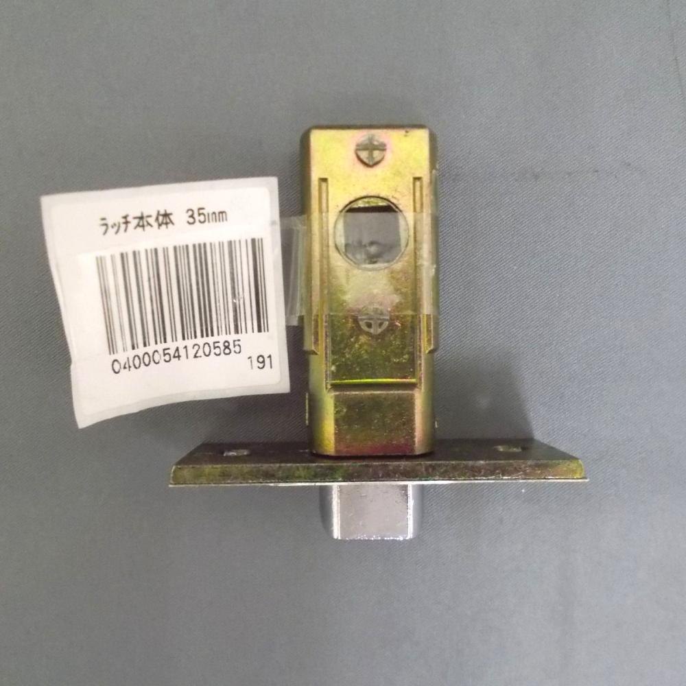 技研 レバー用ラッチ 35mm