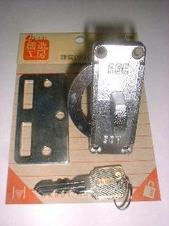 鎌錠(小) G-141
