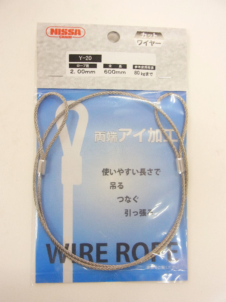 ステンレス カツトワイヤー 2.00×600 Y-20