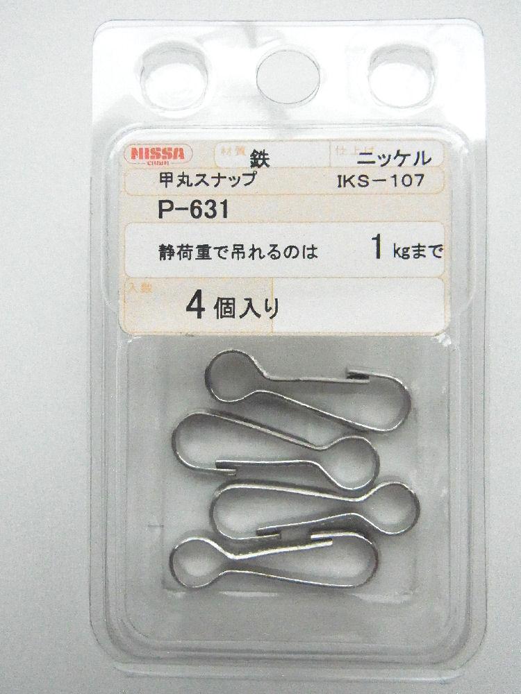 鉄ニッケル コウマルスナツプ #107 P-631