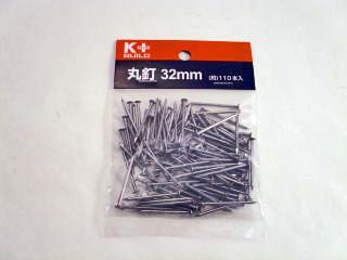 K+BUILD 丸釘 32mm