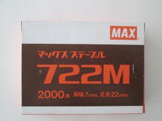 MAX ステープル 722M