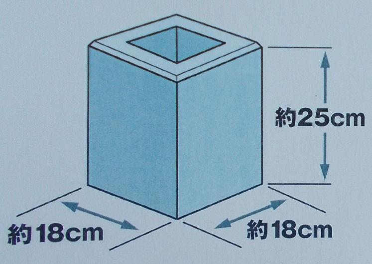 フェンス基礎石 小 18×18×25