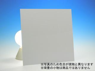 サンデーシート 910×600 1mm 白