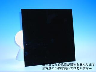【クリックで詳細表示】サンデーシート 910x300 1mm 黒
