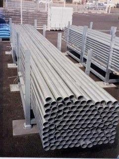 単管パイプ 1.5m