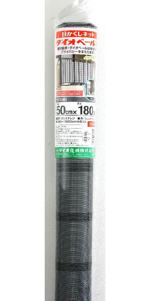 ダイオベールS 50cm×180cm シルバー