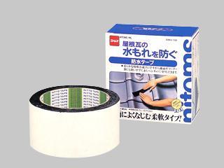 防水テープ 50×2mm 506