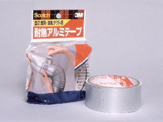 すき間ふさぎ耐熱アルミテープ EN05