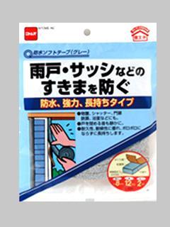 ニトムズ 防水ソフトテープ 8×12E-031 グレー