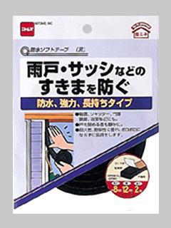ニトムズ 防水ソフトテープ 黒 8×12×2 E0322