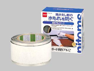 防水アルミテープ 65×3 M-507