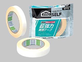 超強力帳面テープ 塩ビ501M