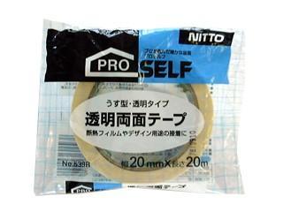 ニットー透明両面テープ 539R 20×20