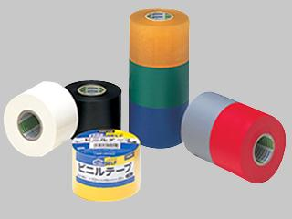 ビニールテープ NO21 50mm×20m 各色