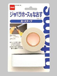 ホーステープ M-503