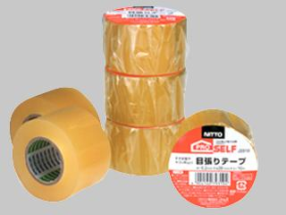 目張りテープ 38mm×10m