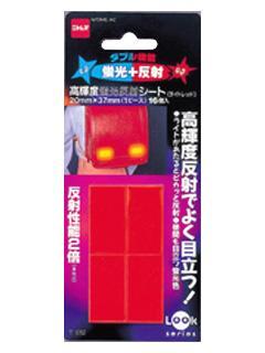 高輝度蛍光反射シート レッド