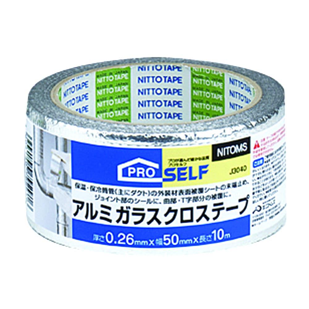 アルミガラスクロステープ