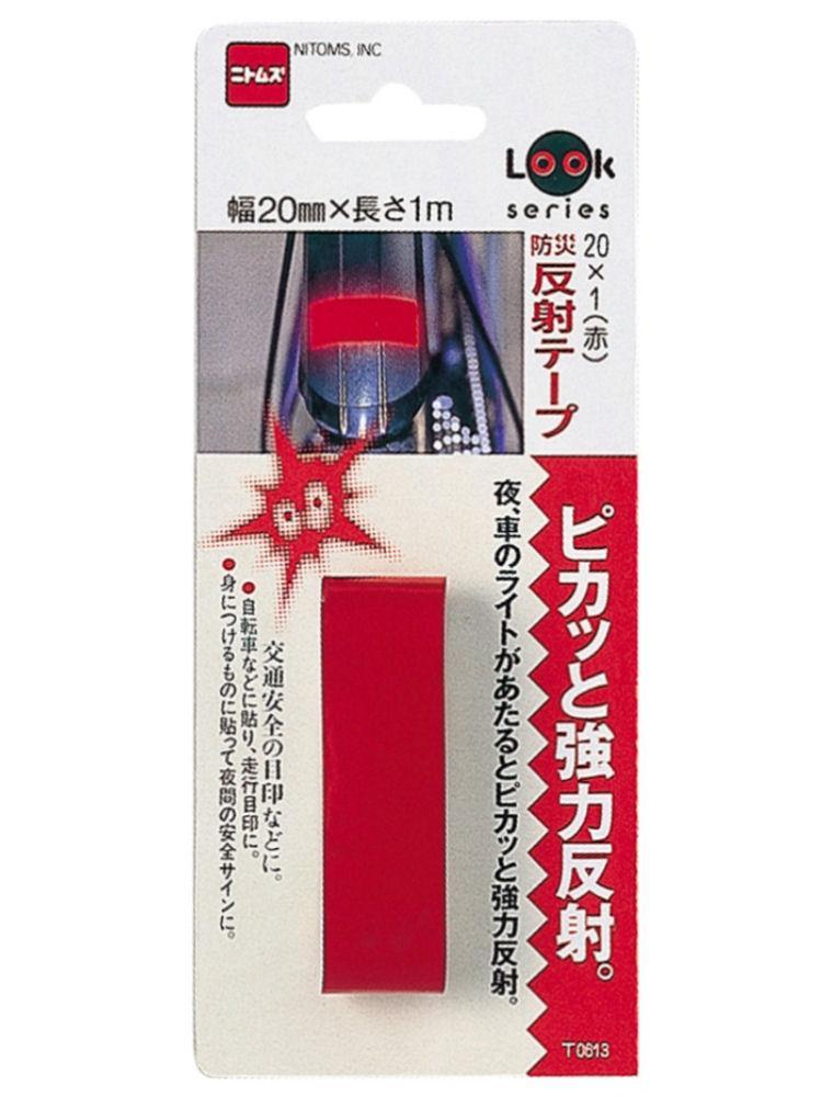 N ハンシャテープ 20×1 アカ TO613