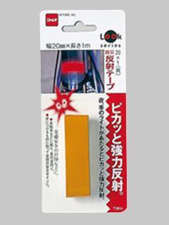 反射テープ 20×1 黄色 T0614