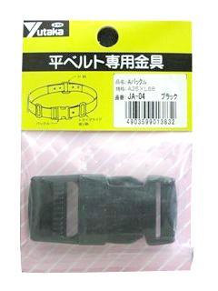 Aバックル 25mm 黒 JA-04
